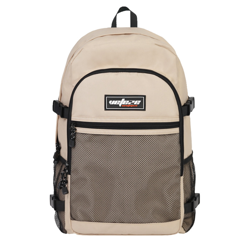 True up Backpack (beige)